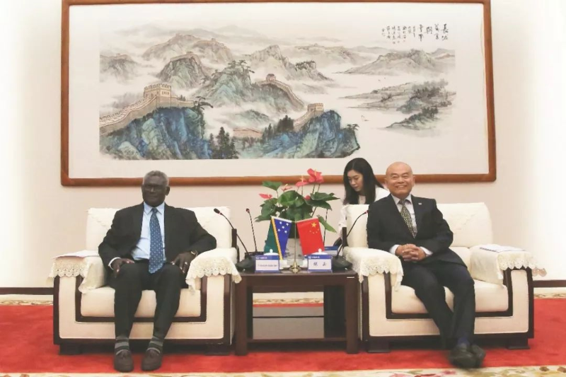 President CHEN Yun Meets with PM of Solomon Islands